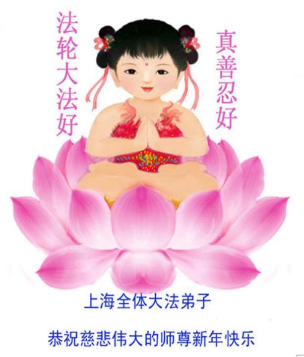 Шуточное поздравление китайцев ху и ли 100
